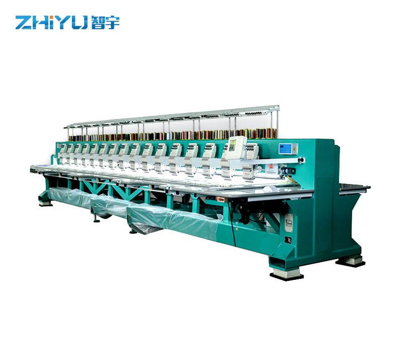 Máquina de bordar plana 916